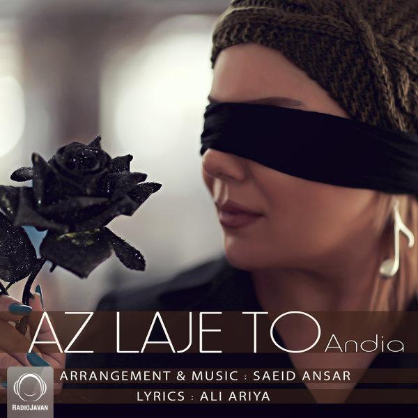 Andia - Az Laje To Song'