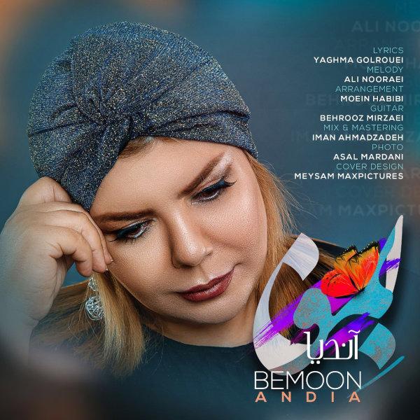 Andia - Bemoon Song'