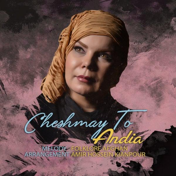Andia - Cheshmaye To Song'