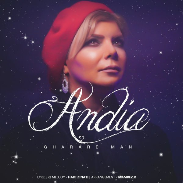 Andia - Gharare Man Song'