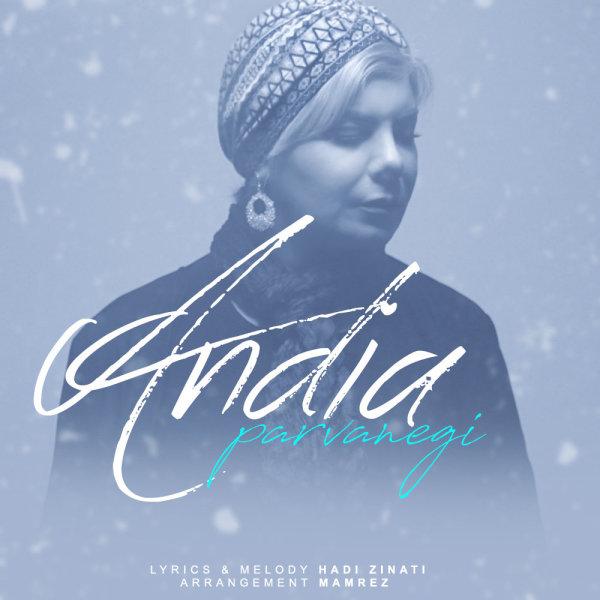 Andia - Parvanegi Song'