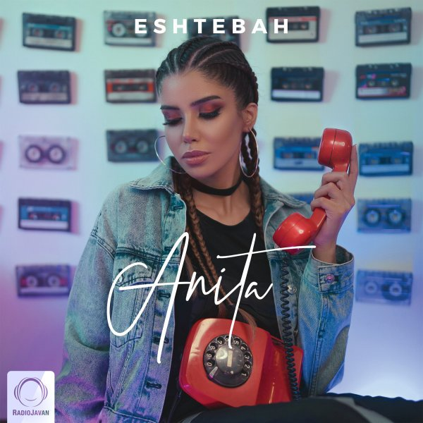 Anita - Eshtebah Song | آنیتا اشتباه'