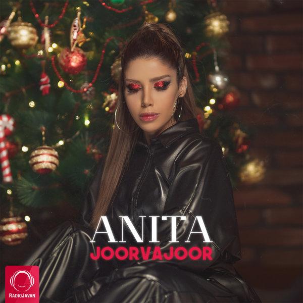 Anita - Joorvajoor Song | آنیتا جورواجور'