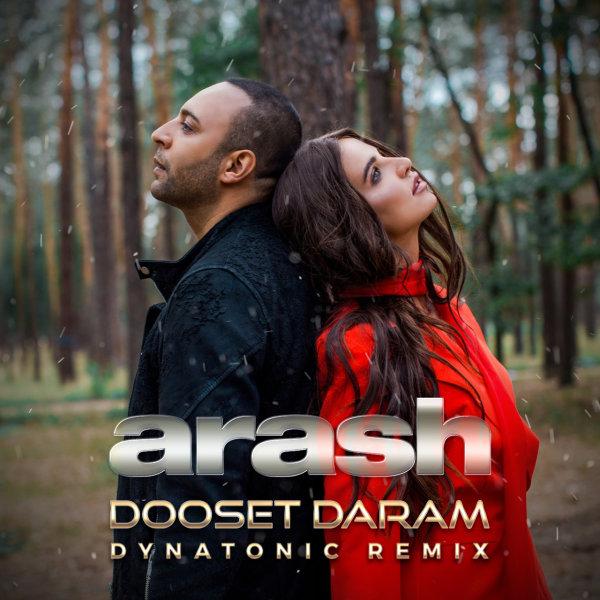 Arash - Dooset Daram (Dynatonic Remix) Song | آرش دوست دارم ریمیکس دی جی دایناتونیک'