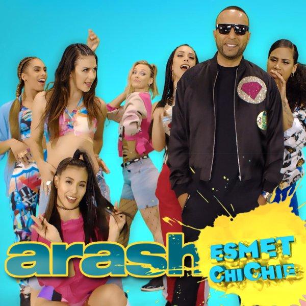 Arash - Esmet Chi Chie Song | آرش اسمت چی چیه'