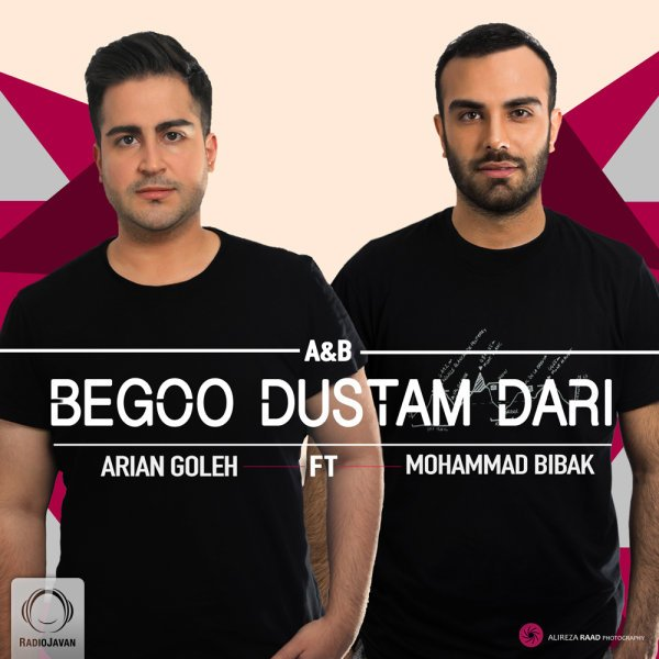 Arian Goleh - Begoo Dustam Dari (Ft Mohammad Bibak) Song | آرین گله بگو دوستم داری محمد بی باک'