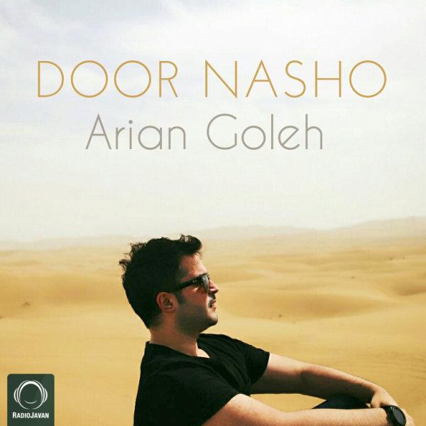 Arian Goleh - Door Nasho Song   آرین گله دور نشو'