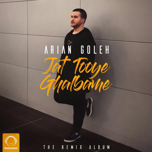 Arian Goleh - Jat Tooye Ghalbame (Hosein Aerial Remix) Song | آرین گله جات توی قلبمه ریمیکس حسین آریال'