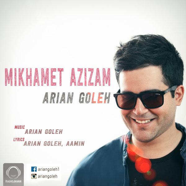 Arian Goleh - Mikhamet Azizam Song   آرین گله میخوامت عزیزم'