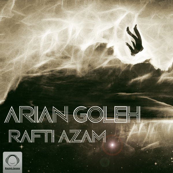 Arian Goleh - Rafti Azam Song   آرین گله رفتی ازم'