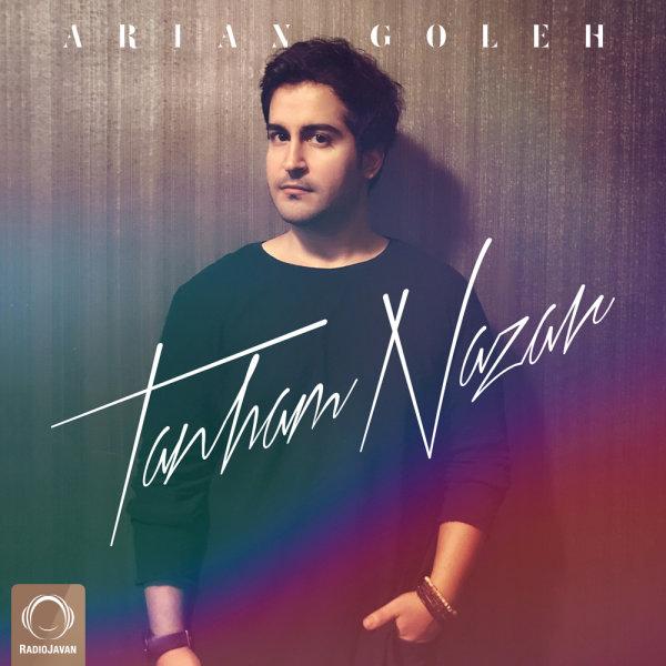 Arian Goleh - Tanham Nazar Song | آرین گله تنهام نزار'