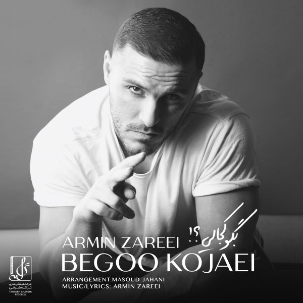 Armin 2AFM - Begoo Kojaei Song | آرمین ۲ ای اف ام بگو کجایی'