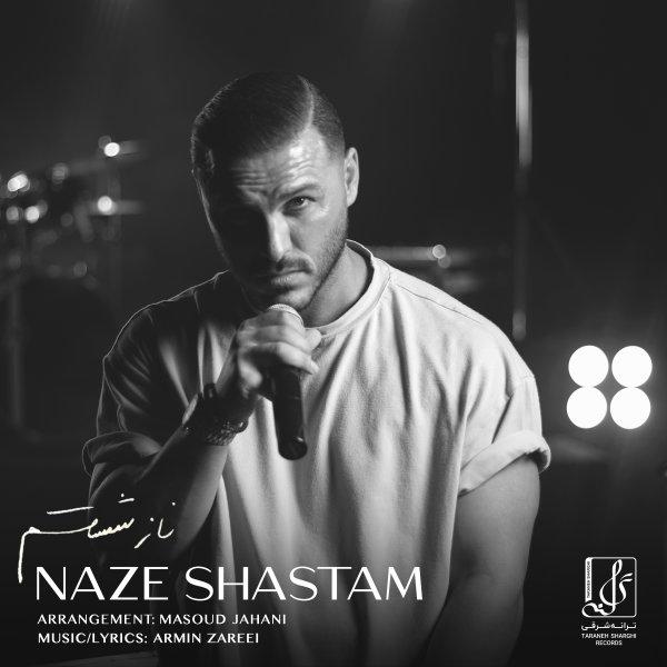 Armin 2AFM - Naze Shastam Song | آرمین ۲ ای اف ام ناز شستم'