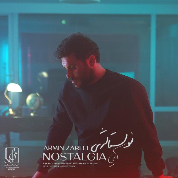 Armin 2AFM - Nostalgia Song | آرمین ۲ ای اف ام نوستالژی'