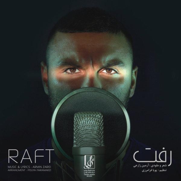 Armin 2AFM - Raft Song   آرمین ۲ ای اف ام رفت'