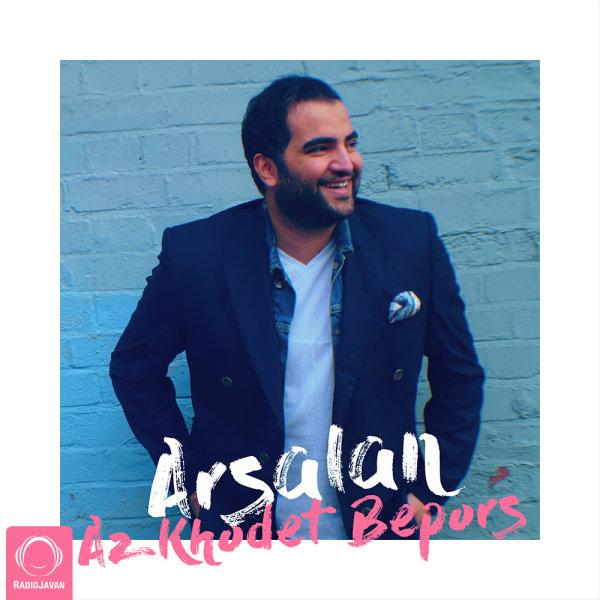 Arsalan - Az Khodet Bepors Song | ارسلان از خودت بپرس'
