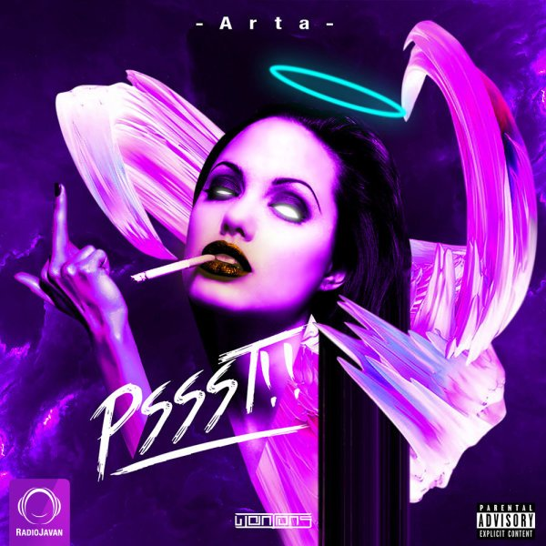 Arta - Psst Song | آرتا پست'