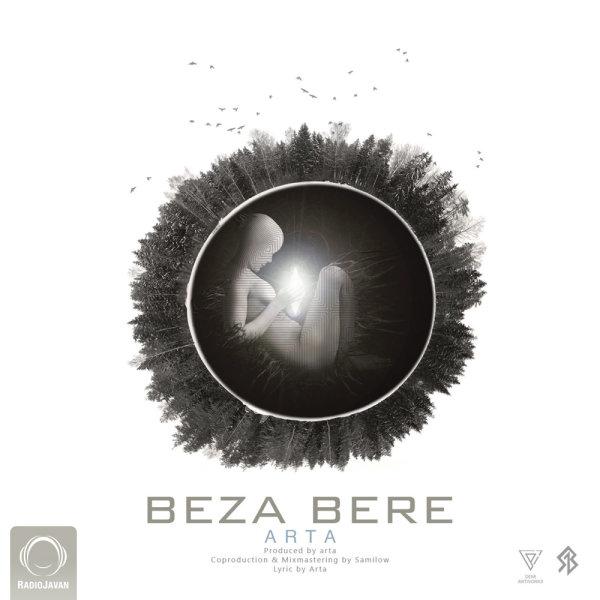 Arta & Raha - Beza Bere Song | آرتا و رها بزا بره'