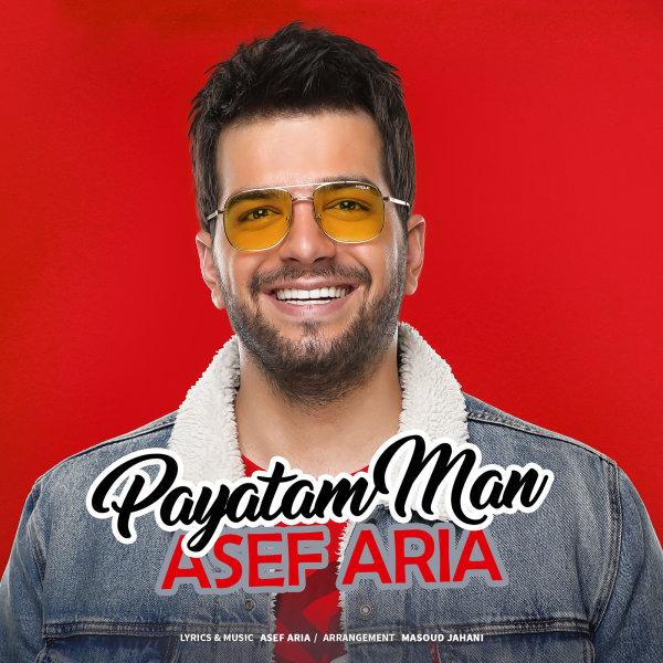 Asef Aria - Payatam Man Song | آصف آریا پایتم من'