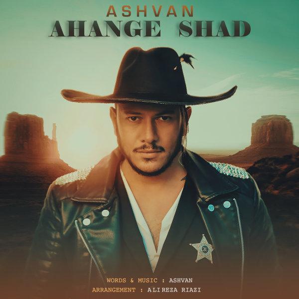 Ashvan - Ahange Shad Song | اشوان آهنگ شاد'