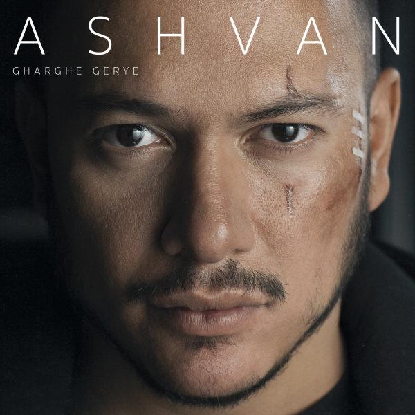 Ashvan - Gharghe Gerye Song | اشوان غرقِ گریه'