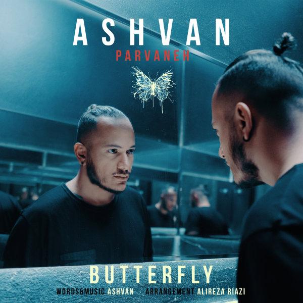 Ashvan - Parvaneh Song   اشوان پروانه'
