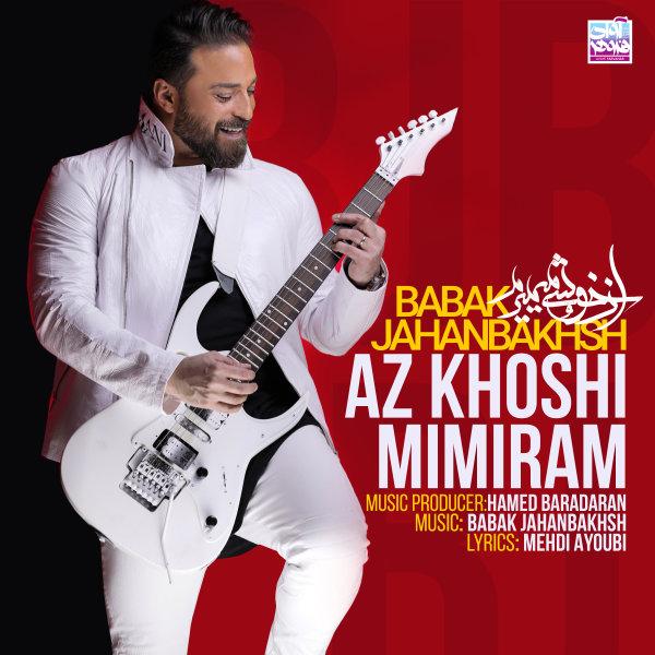 Babak Jahanbakhsh - Az Khoshi Mimiram Song | بابک جهانبخش از خوشی میمیرم'