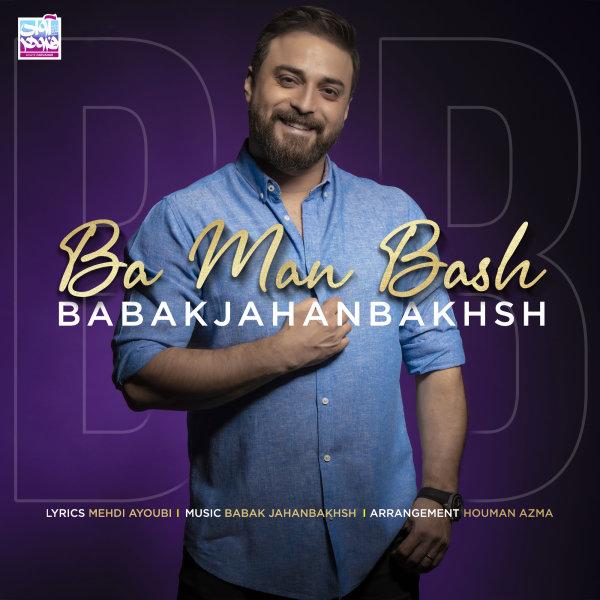 Babak Jahanbakhsh - Ba Man Bash Song | بابک جهانبخش با من باش'