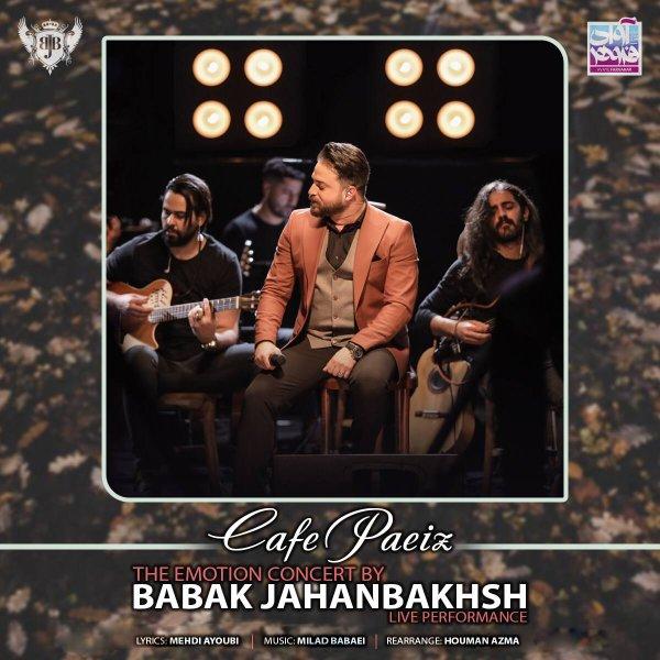 Babak Jahanbakhsh - Cafe Paeiz (Live) Song   بابک جهانبخش کافه پاییز لایو'