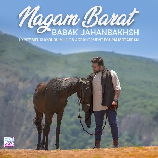Babak Jahanbakhsh - Nagam Barat Song | بابک جهانبخش نگم برات'