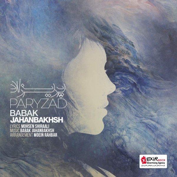 Babak Jahanbakhsh - Paryzad Song   بابک جهانبخش پریزاد'