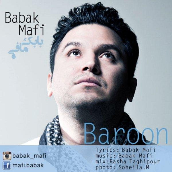 Babak Mafi - Baroon Song | بابک مافی بارون'