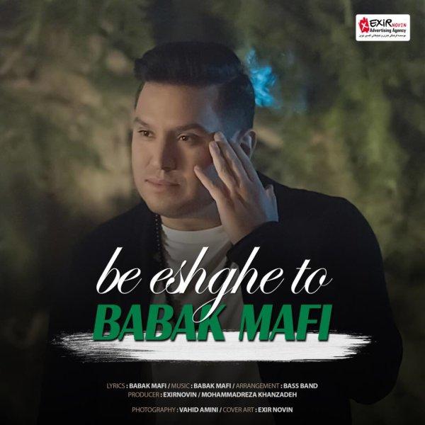 Babak Mafi - Be Eshghe To Song | بابک مافی به عشق تو'