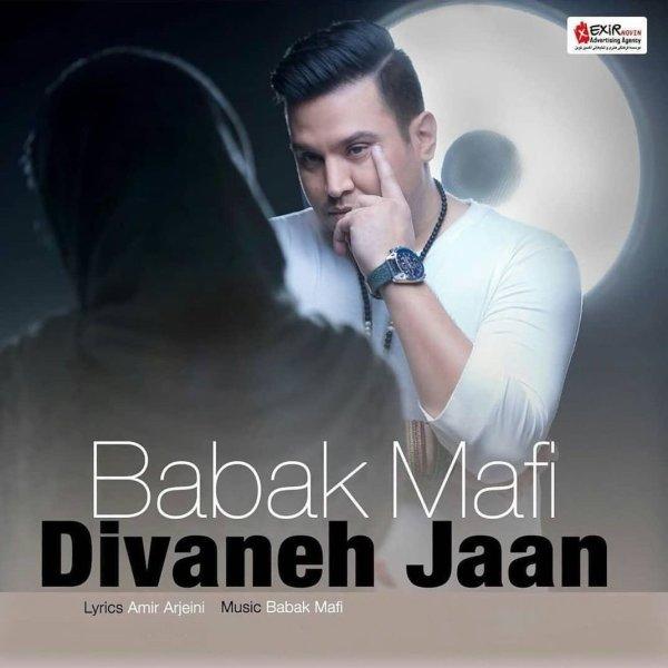 Babak Mafi - Divaneh Jan Song | بابک مافی دیوانه جان'
