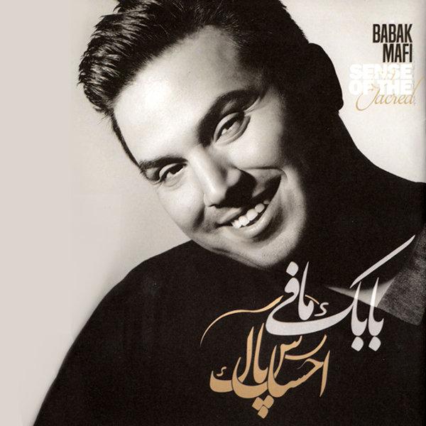 Babak Mafi - Ehsase Pak Song | بابک مافی احساس پاک'