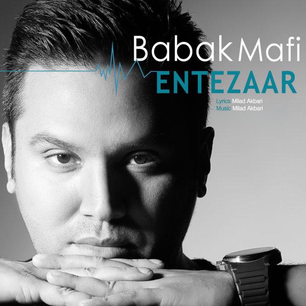 Babak Mafi - Entezaar Song   بابک مافی انتظار'