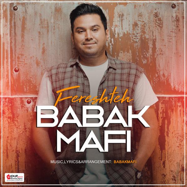 Babak Mafi - Fereshteh Song | بابک مافی فرشته'