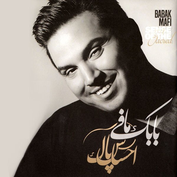 Babak Mafi - Ghatar Song | بابک مافی قطار'
