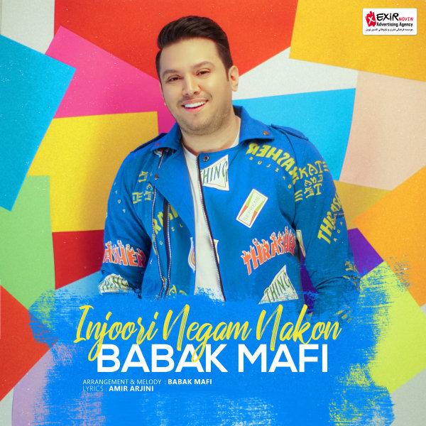Babak Mafi - Injoori Negam Nakon Song | بابک مافی اینجوری نگام نکن'