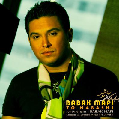 Babak Mafi - To Nabashi Song | بابک مافی تونباشی'