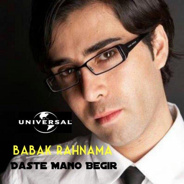 Babak Rahnama - Daste Mano Begir Song'