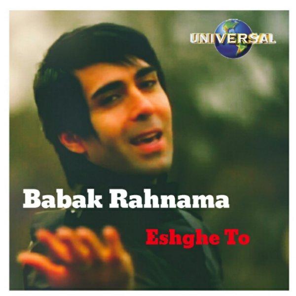 Babak Rahnama - Eshghe To Song'