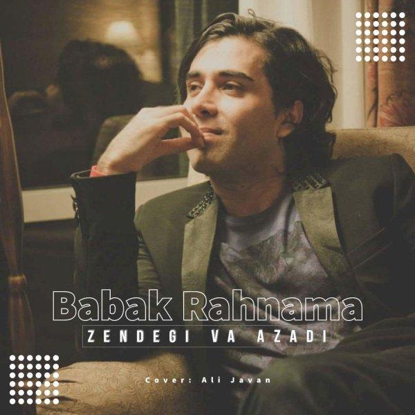 Babak Rahnama - Harchi Roya Daram Song'