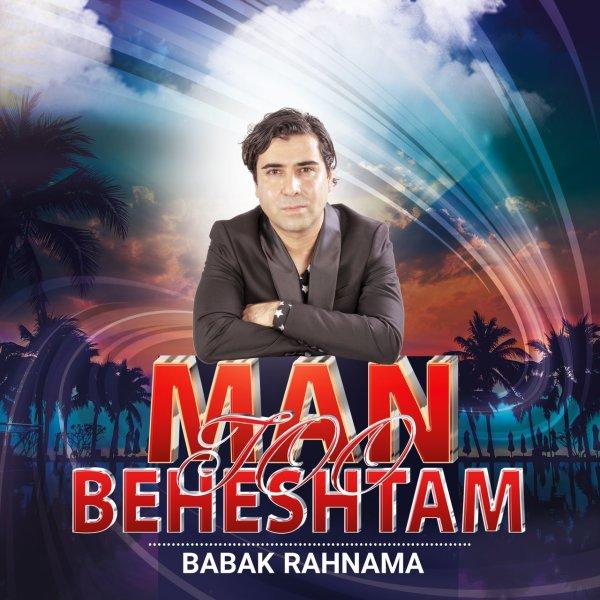 Babak Rahnama - Man Too Beheshtam Song'