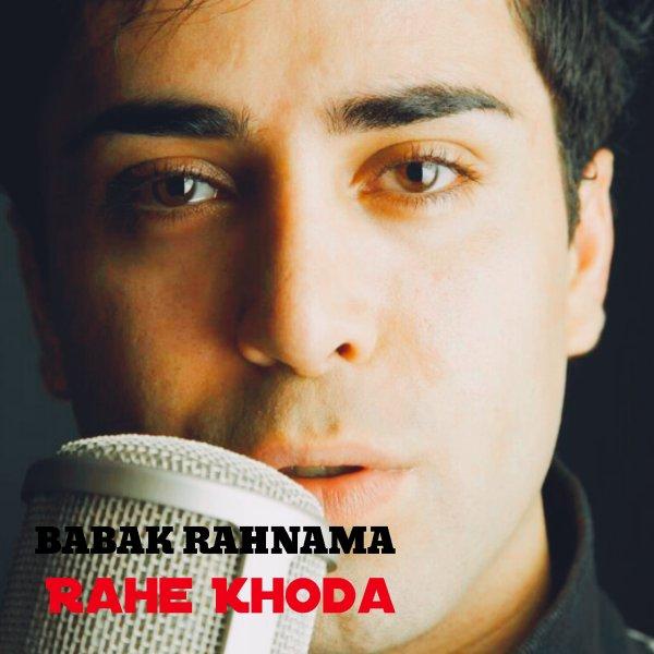 Babak Rahnama - Rahe Khoda Song'