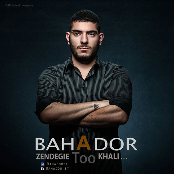 Bahador - Na Omidi Song'