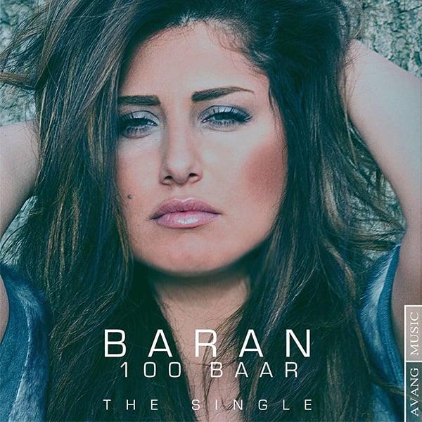 Baran - 100 Baar Song | باران ۱۰۰ بار'