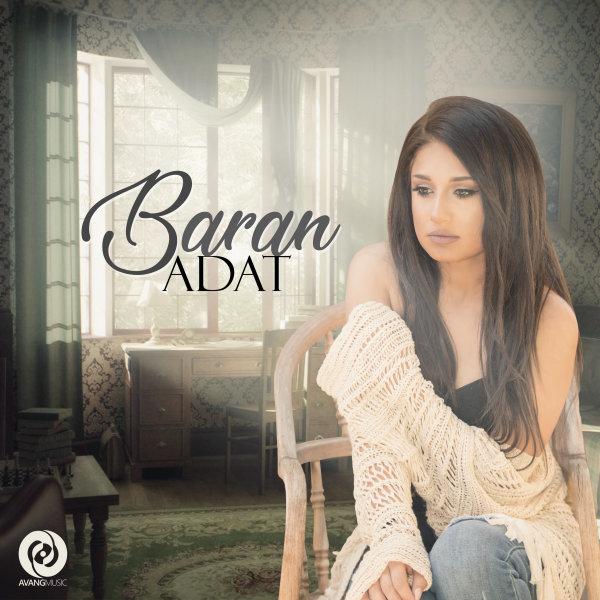 Baran - Adat Song | باران عادت'