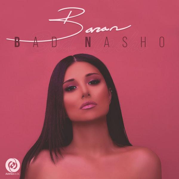 Baran - Bad Nasho Song | باران بد نشو'