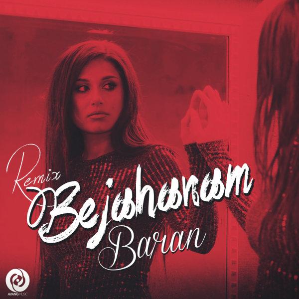 Baran - Be Jahanam (Vahid Farzaneh Remix) Song | باران به جهنم ریمیکس وحید فرزانه'